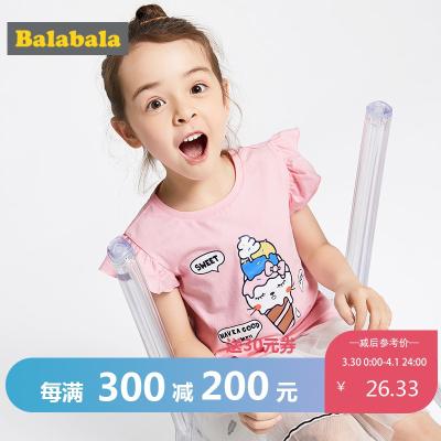 【每滿300減200】巴拉巴拉女童短袖新款夏裝小童寶寶T恤兒童上衣童裝洋氣體恤