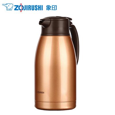 象印(ZO JIRUSHI) 保溫壺SH-HA19C 大容量家用304不銹鋼真空保溫瓶水具真空保溫壺 1.9L保溫壺