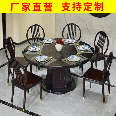 邁菲詩新中式實木圓餐桌椅組合1桌6椅圓形現代簡約家庭圓桌飯桌子家用