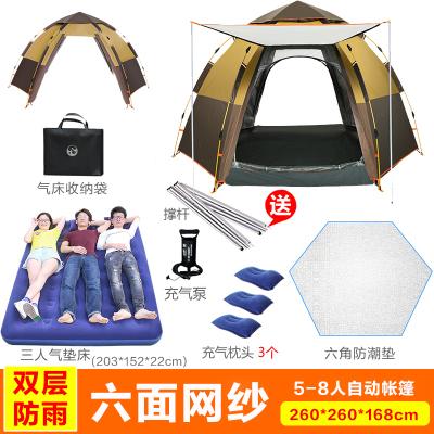 SamCamel帳篷戶外3-4人全自動防雨2人雙人加厚防雨露營裝備野外野營情侶
