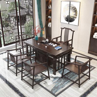 怡紅院 茶桌椅組合 新中式實木茶桌椅禪意功夫茶臺辦公室民宿茶室喝泡茶桌具套裝