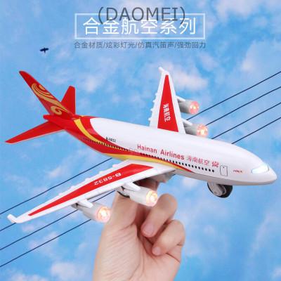 (DAOMEI)中国机长飞机模型玩具仿航空飞机客机东航南航飞机声光玩具