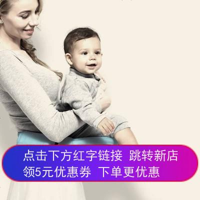 babycare婴儿腰凳 婴儿多功能抱婴腰带 宝宝背带抱带腰凳 新升级腰凳
