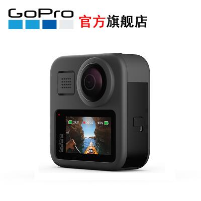 GoPro 運動相機 MAX 全景相機 機身防水 智能高清全方位自拍神器 自帶顯示屏