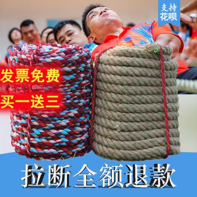 趣味拔河比賽專用繩粗麻麻線拔河繩成人學生兒童訓練專業棉麻布繩