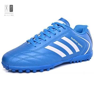 【品牌直銷】男童足球鞋碎釘男中小學生防滑訓練人造地耐磨足球鞋兒童 一衫才子