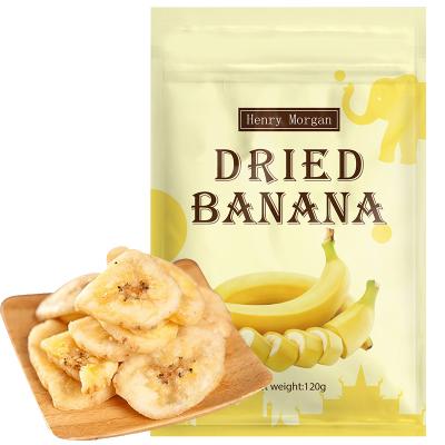 亨利摩根 香蕉干 120g 進口果干 休閑零食 脫水果干