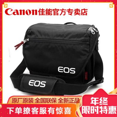 佳能(Canon)原装单反相机包 摄影包200D 1500D 800D 750D 77D 80D 6D2 5D4等相机包