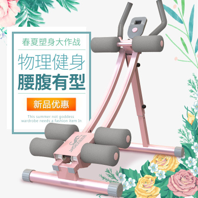 因樂思(YINLESI)健身器材家用女性收腹提臀機減腹機肚子健腰機美腰過山車收腹機定制