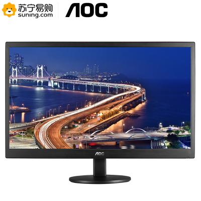 AOC E2070SWN 19.5英寸全高清可壁掛 商務辦公LED背光節能電腦顯示器