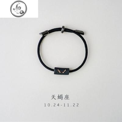 黑白十二星座簡約情侶手鏈一對男女清新手環韓版學生編織手繩飾品   JiMi