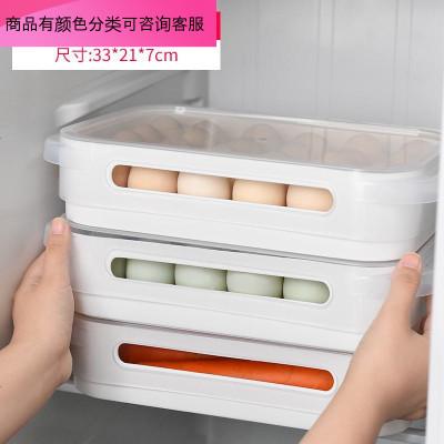奧洛黛婭 雞蛋收納盒保鮮蛋格冰箱專用裝蛋盒蛋托放蛋架食品的包裝盒子神器