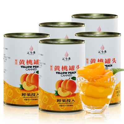 【領卷購買減10元】匯爾康(HR) 糖水黃桃罐頭 425克X5罐 整箱 水果罐頭
