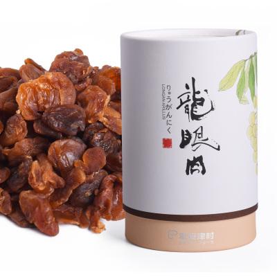平安津村龍眼肉 250g/罐 肉厚無核 多糖 甜而不膩 醇香清甜 出口日本品質
