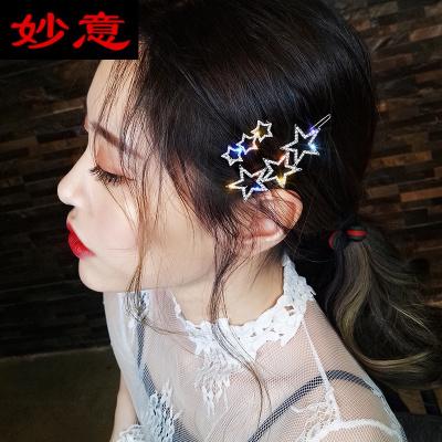 妙意水鉆五角星星發夾女韓國成人BB夾一字夾淑女網紅劉海夾發飾邊夾