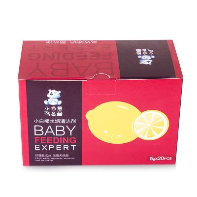 小白熊水垢清潔劑 寶寶電器除垢劑檸檬酸除垢劑電水壺清潔劑20包入09009
