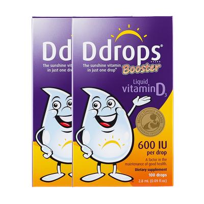 【2瓶裝】美國進口Ddrops嬰幼兒寶寶維生素D3滴劑600IU 2.8ml/盒裝 1歲以上
