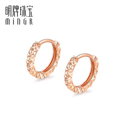 明牌珠寶18K金耳飾 彩金米字花耳釘耳飾滿天星耳環CSH0051 定價