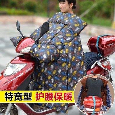 澳派電驢么托車擋風衣麾托車擋風加厚兒童成人電動車后座擋風被踏板摩