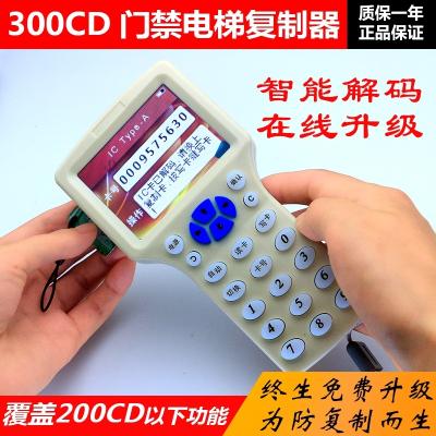 闪电客ic门禁卡读卡器复制器ID机感应锁物业小区电梯卡可擦写考勤卡 IDIC一体机 送6个卡