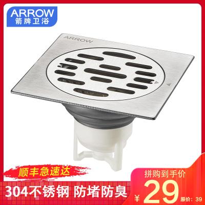 箭牌卫浴(ARROW)地漏 浴室地漏 防臭芯防堵盖 精铜地漏可无三通 防臭式铜质地漏
