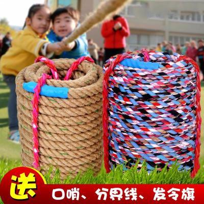 魅扣比賽專用成人粗麻繩子不傷手棉布幼兒園兒童學生健身大跳繩