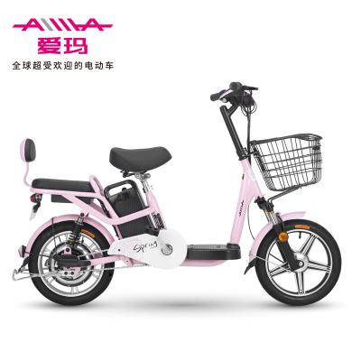 爱玛(AIMA)春生 电动自行车 48V锂电代步车 电池盒可提取充电 不可折叠 新国标