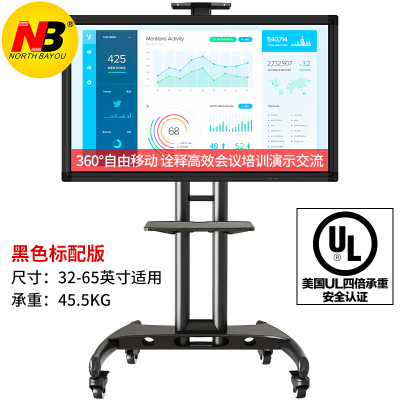 NB AVA1500-60-1P黑色(32-65英寸)液晶电视移动推车视频会议支架激光电视多媒体教学移动落地支架通用挂架