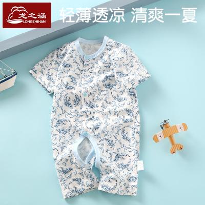 龍之涵(LONGZHIHAN)新生兒兒衣服夏季薄款短袖連體衣夏裝哈衣男婦寶寶爬服純棉