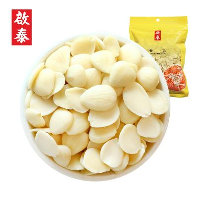 香港启泰南杏仁片甜杏仁250g干山生的原味新鲜去皮散装烘焙煲汤打豆浆