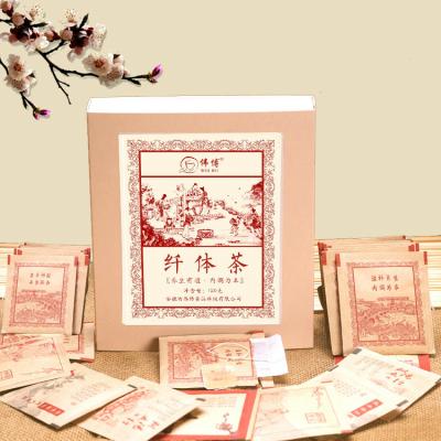 冬瓜荷葉茶散裝玫瑰茶代用茶花茶袋泡茶批養生茶 四方盒系列30包*4克