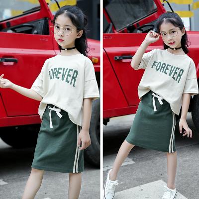 【上衣+裙子】女童套装短袖夏装时尚韩版小女孩衣服童装T恤半身裙 莎丞