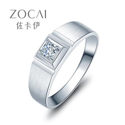 佐卡伊(zocai) 白18K金戒指 鉆石結婚戒指男款戒指男戒男士鉆戒 珠寶首飾