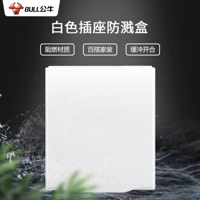 bull公牛防水盒開關插座面板蓋電源保護罩86型衛生間熱水器浴室防濺盒純白色