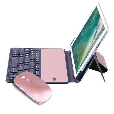 昂达平板电脑价格 昂达平板电脑最新报价 昂达平板电脑多少钱 苏宁易购