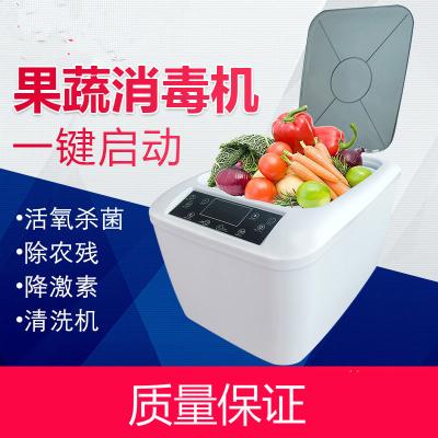 自動去水果蔬肉清洗菜機機臭活氧消毒機食材凈化器 方款