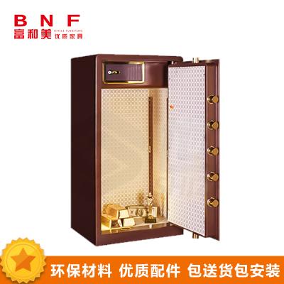 富和美(BNF)品质保险柜办公柜文件柜 保险柜 密码柜家用保险箱