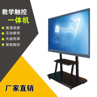 多視彩 (DUOSHICAI)65英寸会议一体机触控多媒体触摸屏平板查询机电子白板显示器壁挂幼儿园学校黑板教育电脑