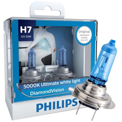 飛利浦(PHILIPS)藍鉆之光H7升級型汽車燈泡近光燈遠光燈鹵素燈2支裝 色溫5000K