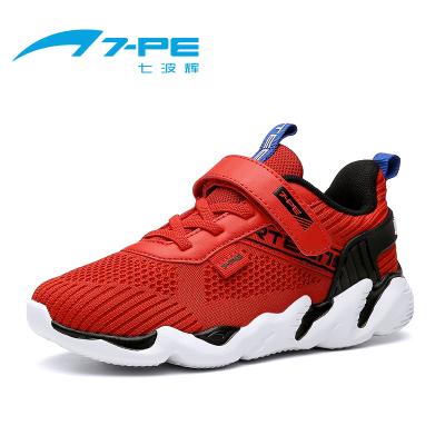 七波輝童鞋男童2020春季新款中大童網鞋網面休閑青少年兒童運動鞋雙網跑步鞋