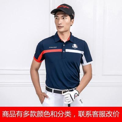 高尔夫球服装 男士短袖T恤衫夏秋季速干POLO衫球衣运动衣服定制