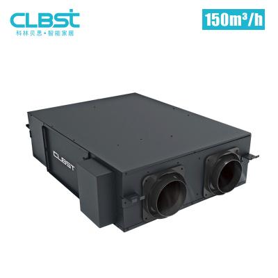 科林貝思(CLBST)高效凈化雙向流新風機CVD2-150B高效過濾除霾除PM2.5超薄低噪靜音中央空調 適用50平方米