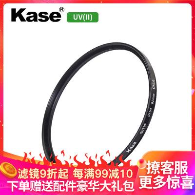 卡色(Kase)72mm UV(II) SMP UV鏡二代 防霉防水UV鏡 單反uv鏡 保護鏡 單反濾鏡 濾光鏡