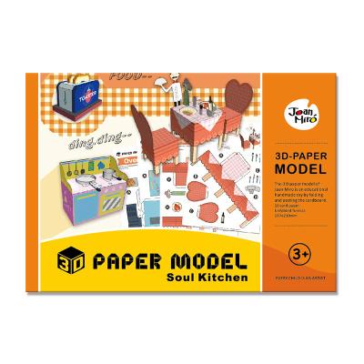 美乐折纸书儿童手工diy材料大全3d立体幼儿园小学生3-6岁剪纸玩具 厨房款