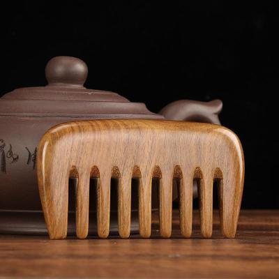 口袋梳木梳子專用通乳梳小號頭部經絡梳洛滑整木寬齒按摩梳 方形