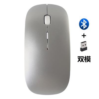 吉選(Gesobyte) B10 可充電雙模藍牙靜音無線臺式機筆記本ipad蘋果平板電腦家用游戲商務辦公鼠標 閃亮銀