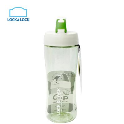 乐扣乐扣(lock&lock)塑料水杯 杯子 随手杯 HLC801(500ml)不保温