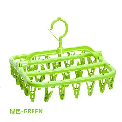 【買2送20備用夾】衣架塑料折疊多功能晾衣架內衣架子防風夾子 加厚款32夾綠色