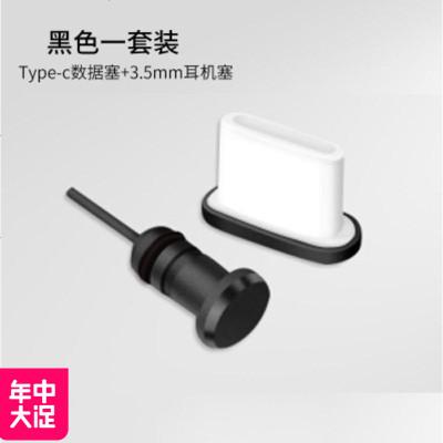MLHJ /手機耳機口充電孔堵頭擋灰防塵塞清潔防水軟