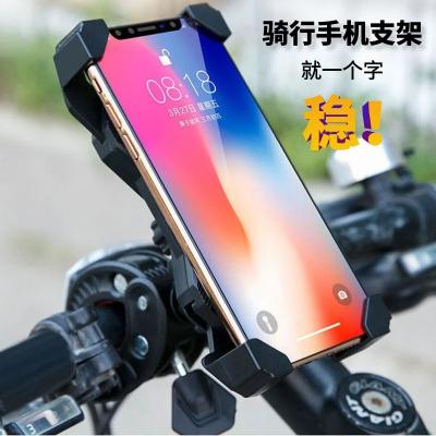 YOCY 騎行手機支架摩托車電動車自行車山地越野自行車通用車載手機支架車頭夾黑金色